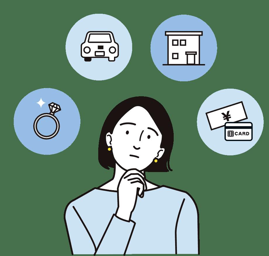 資産を把握する女性