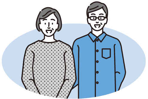 内縁の妻と夫