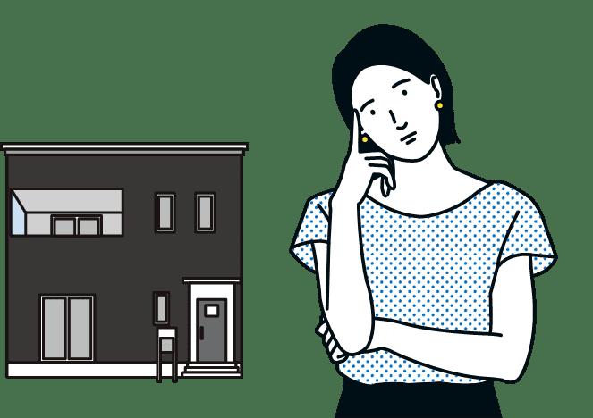 不動産購入に悩む女性